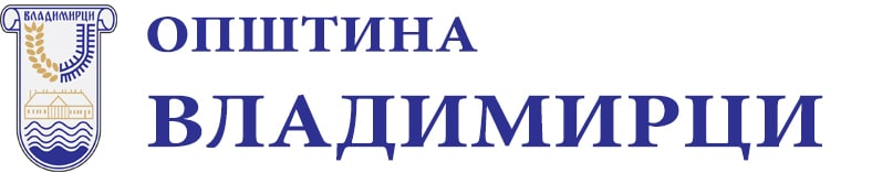 Општина Владимирци